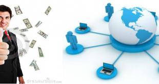 Cách làm giàu trên mạng internet cho sinh viên